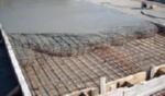 Что такое пластификатор бетона