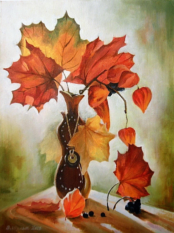 Букет листьев. Вид 2