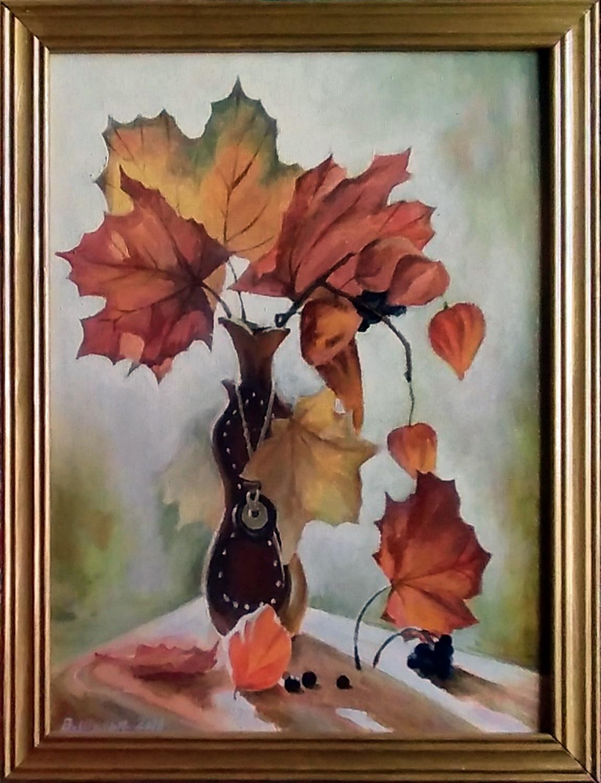 Букет листьев. Вид 4